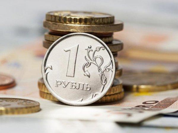 Курс доллара на сегодня, 22 октября 2015: эксперты считают, что рубль может укрепиться после новогодних каникул