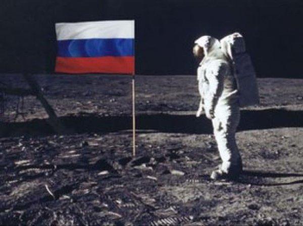 Стало известно, когда российские космонавты высадятся на Луну