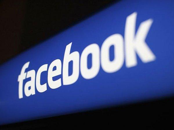 Депутаты Госдумы инициировали проверку Facebook по закону о персональных данных