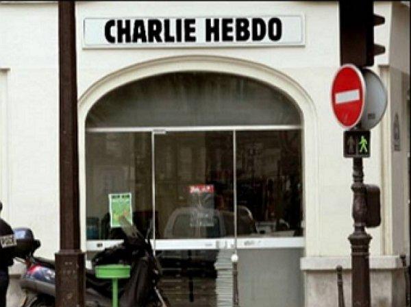 Сотрудников Charlie Hebdo предложили экстрадировать в Россию и судить