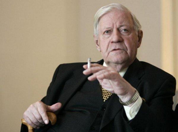 Умер экс-канцлер ФРГ Гельмут Шмидт на 97 году жизни
