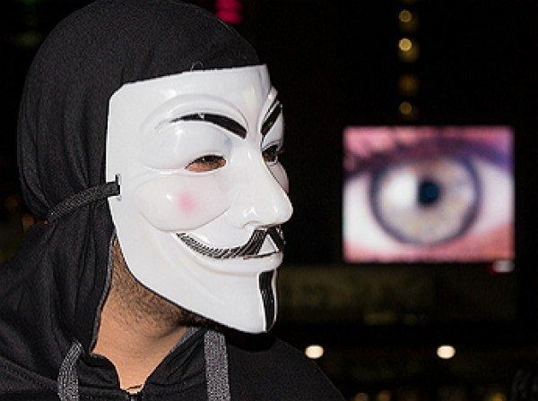 Хакеры Anonymous начали публиковать персональные данные сторонников ИГИЛ
