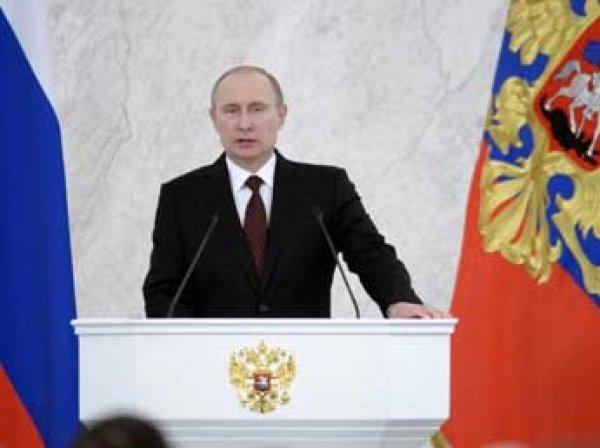 СМИ узнали, что будет главной темой в послании Путина Федеральному Собранию