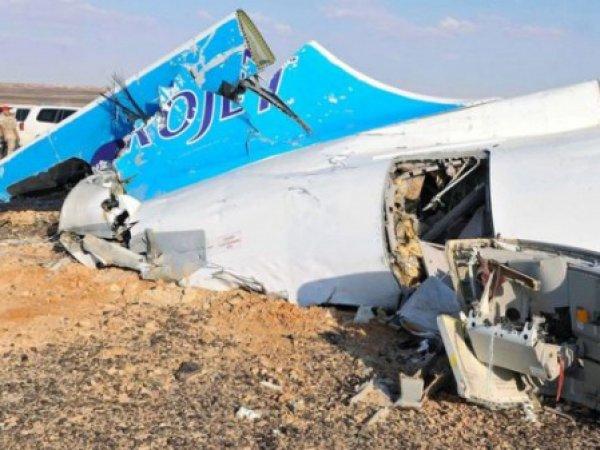 Погибшая бортпроводница Airbus А321 собиралась замуж за коллегу