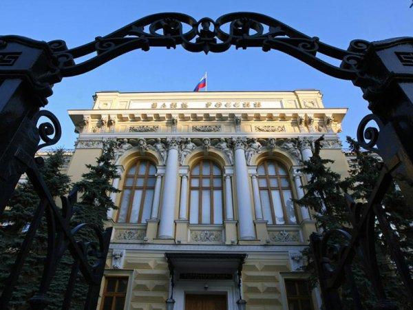 Банк России рассказал о выпуске купюр номиналом 10 тысяч рублей