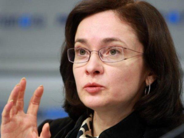 Курс доллара на сегодня, 4 ноября 2015: в ЦБ РФ заявили, что курс рубля адаптировался к новым условиям