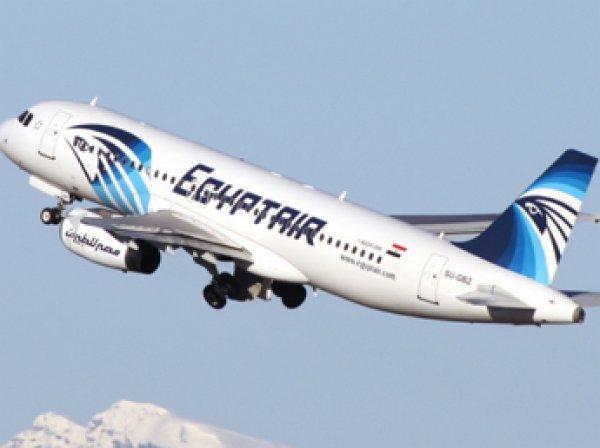 Росавиация запретила авиакомпании EgyptAir полеты в Россию