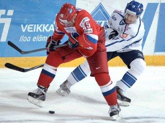 Хоккейная сборная России разгромила Финляндию в матче кубка первого канала