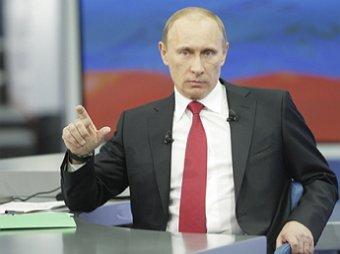 Путин назвал самое значительное событие 2015 года
