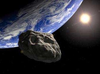 Два астероида летят к Земле, чтобы «поздравить» землян с Новым Годом