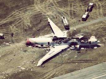 ФСБ установила структуры, причастные к теракту с самолетом А-321