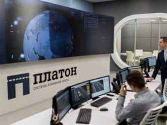 Фонд Навального обнародовал «секретное» концессионное соглашение по «Платону»