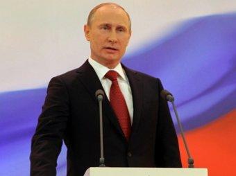 Россияне признали Путина «человеком года»