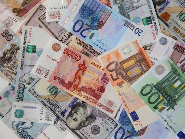 Курс доллара на сегодня, 7 декабря 2015: эксперты назвали условия для скорого укрепления рубля