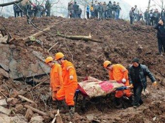 В Мьянме сошел оползень: много жертв и пропавших без вести
