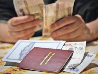 Низкие кредиты пенсионерам