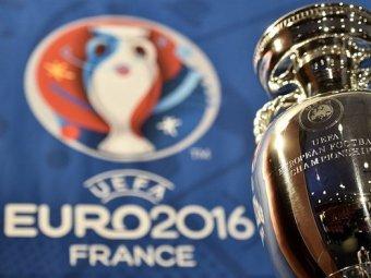 Жеребьевка чемпионата Европы 2016 12 декабря: смотреть онлайн можно по ТВ (видео)