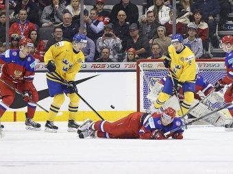 Россия - Швеция хоккей 17 декабря 2015: трансляция онлайн (ВИДЕО)
