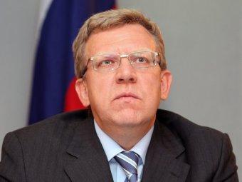 Кудрин возвращается на пост министра финансов России