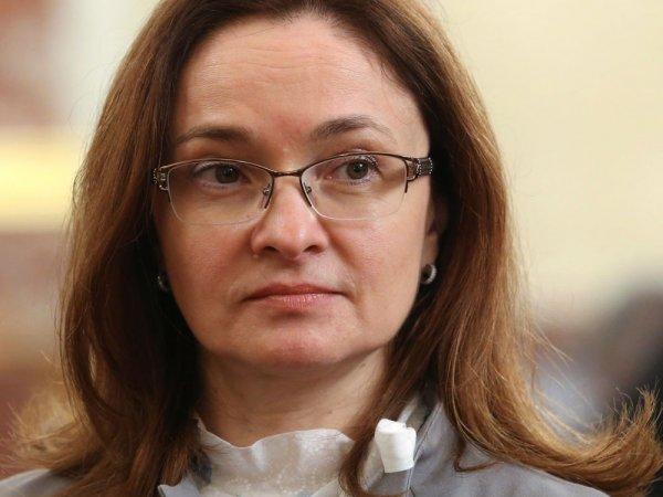 Курс доллара на сегодня, 4 декабря 2015: Набиуллина призвала не ждать обвала рубля до конца года