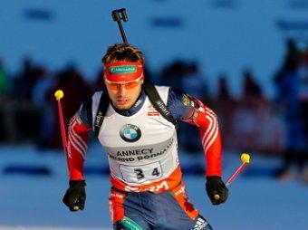 Шипулин завоевал бронзу в гонке преследования на этапе Кубка мира по биатлону