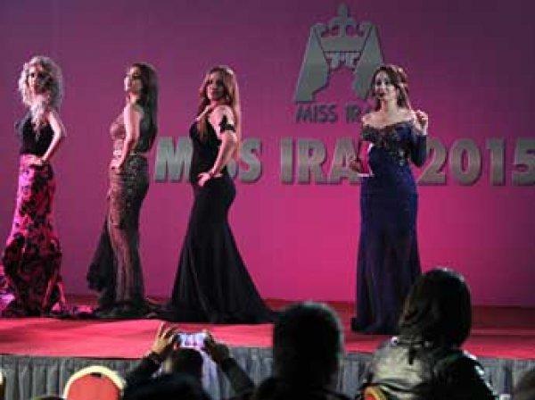 В Ираке впервые за 43 года прошел под прицелом «Калашниковых» конкурс красоты