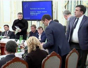 Аваков опубликовал видео конфликта с Саакашвили