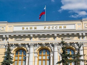 Банк России поднял курс доллара до максимума 1998 года