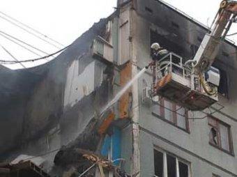 К взрыву жилого дома в Волгограде причастна семья «черных копателей»