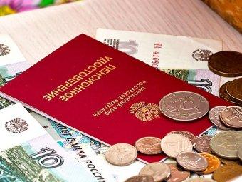 Документы для представление в пфр для пенсии