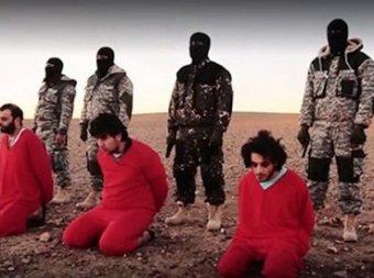 Боевики ИГИЛ казнили 5 «британских шпионов»