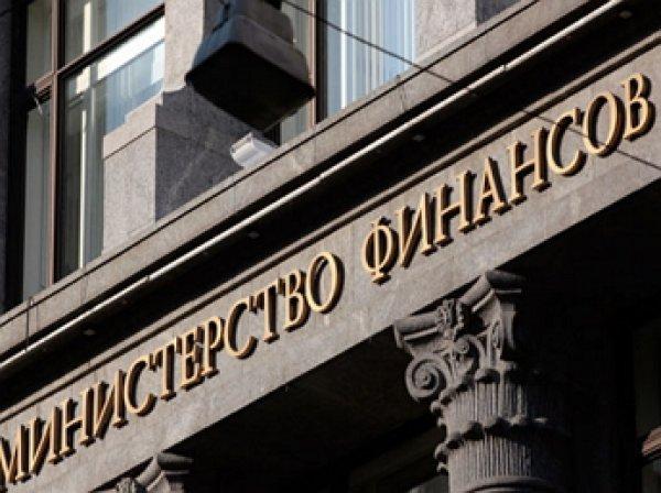 Россия попросила в долг у западных банков