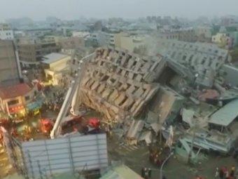 Землетрясение на Тайване унесло жизни как минимум 23 человек