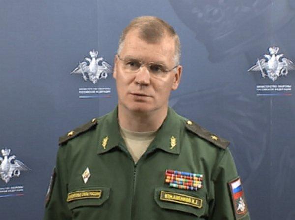 Минобороны РФ посоветовало представителю Пентагона «умерить свой пыл»
