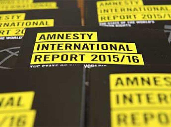 Amnesty International: в России права человека не соблюдаются