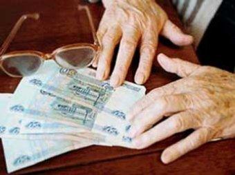 Будут ли снимать пенсию работающим пенсионерам в украине