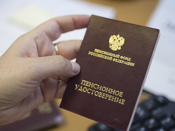 Какая пенсия у военных пенсионеров в украине