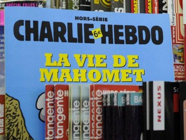 Charlie Hebdo опубликовал карикатуру о терактах в Брюсселе: новый рисунок появился в Сети (ФОТО)