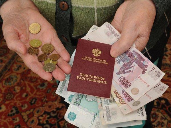 Будут ли работающие пенсионеры получать пенсию и зарплату