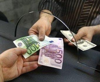 Курс евро в россии сегодня как на форекс сделать ордер в 100000