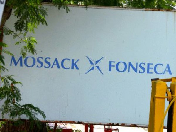 В штаб-квартире Mossack Fonseca в Панаме проходят обыски
