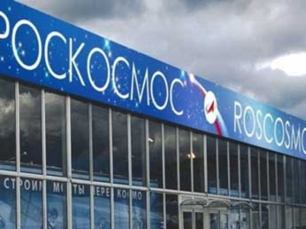 Франция арестовала активы Роскосмоса по делу ЮКОСа