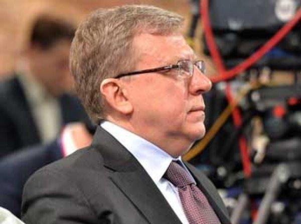 Кудрин стал председателем совета Центра стратегических разработок