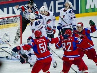 мира сша россия счет хоккей чемпионат