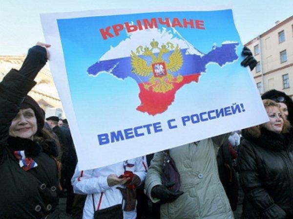 Парламент Венеции признал Крым частью России