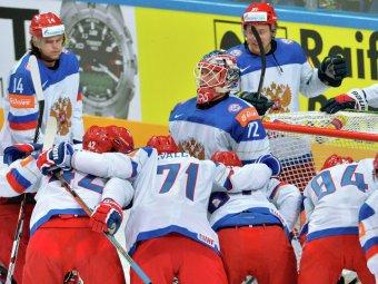 норвегия расписание хоккей россия