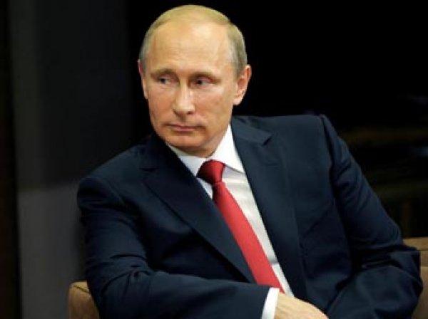 Путин заявил о готовности к диалогу и призвал ЕС прекратить «игру в одни ворота»