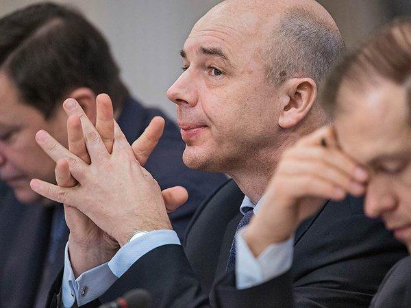Силуанов: фонда для остатков валюты нет, а счет - есть