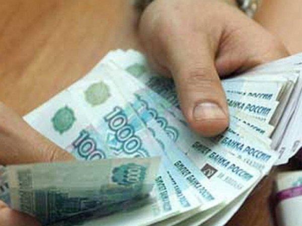 В России законодательно могут запретить микрозаймы