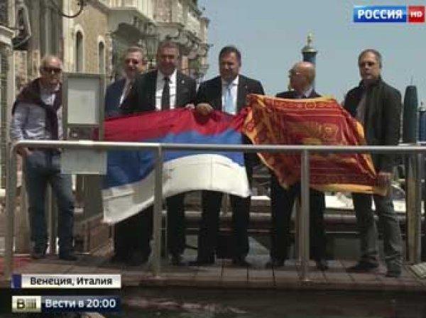 Представитель ЕС отреагировал на резолюцию Венеции по Крыму